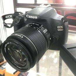 Фотоаппараты - Зеркальный фотоаппарат Canon EOS 1200D Kit , 0