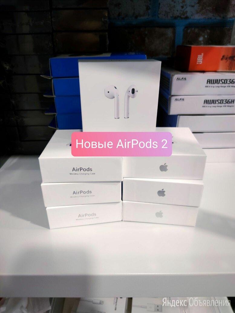 Новые Apple AirPods 2 🍏 по цене 1990₽ - Наушники и Bluetooth-гарнитуры, фото 0