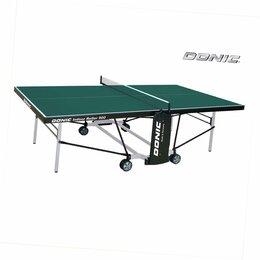 Столы - Теннисный стол, 0