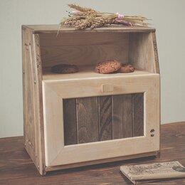 Хлебницы и корзины для хлеба - Хлебница лофт из дерева, 0