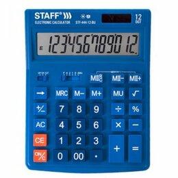 Калькуляторы - Настольный калькулятор Staff STF-444-12-BU, 0