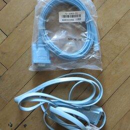 Кабели и разъемы - Кабель консольный Cisco CAB-console-RJ45-DB9 RS232, 0