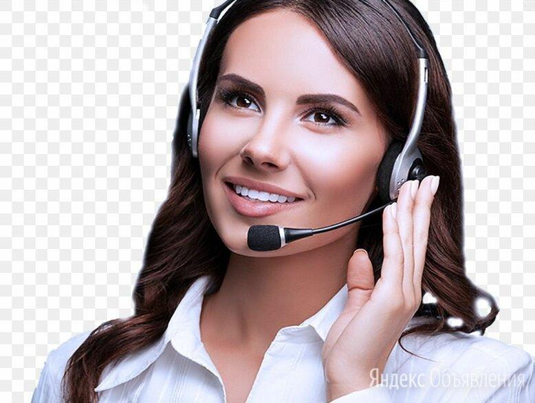 Оператор в call-centr - Операторы, фото 0