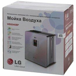 Очистители и увлажнители воздуха - Воздухоувлажнитель-воздухоочиститель LG WBS040BP, 0