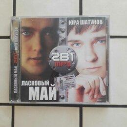 Музыкальные CD и аудиокассеты - CD диски музыка, 0