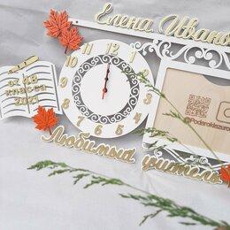 Часы настенные - Часы настенные для учителя. Подарок учителю. Часы Воспитателю. Именные часы, 0