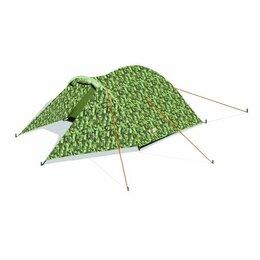 Палатки - Палатка 3-4 места 2 слоя с тамбуром 310*220*125 новая, 0