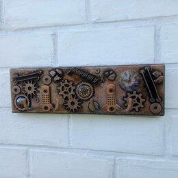 Настенные ключницы и шкафчики - Ключница стимпанк , 0