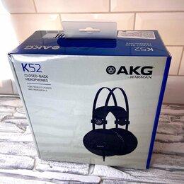 Наушники и Bluetooth-гарнитуры - Наушники AKG K52, 0