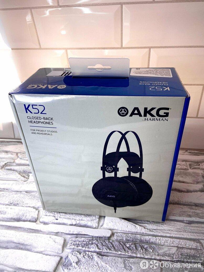 Наушники AKG K52 по цене 2790₽ - Наушники и Bluetooth-гарнитуры, фото 0