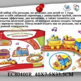 Детские железные дороги и автотреки - S+S EC80400R Железная дорога для малышей, русифицирована, на батарейках, 0