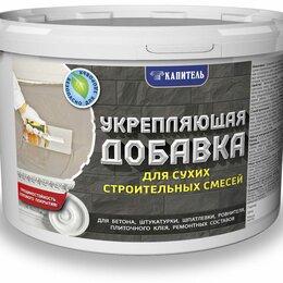 Ингредиенты для приготовления напитков - Укрепляющая добавка 10кг д/сухих смесей Капитель, 0