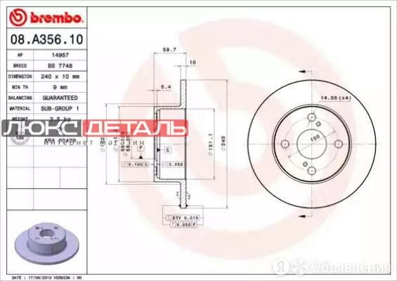 BREMBO 08A35610 08.A356.10_диск тормозной задний\ Toyota Corolla 1.4-2.0TD 97  по цене 1733₽ - Тормозная система , фото 0