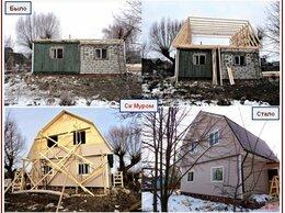 Архитектура, строительство и ремонт - Реконструкция и ремонт дачных домов, 0