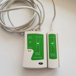Аксессуары для сетевого оборудования - Кабельный тестер LAN сетевого кабеля и витой пары, 0