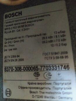 Водонагреватели - Газовый проточный водонагреватель Bosch, 0