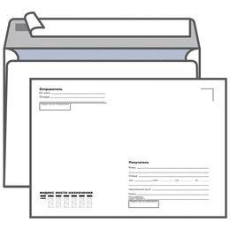 Конверты и почтовые карточки - Конверт C5, KurtStrip, 162*229мм, с подсказом, б/окна, отр. лента, внутр. зап..., 0
