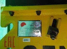 Производственно-техническое оборудование - Щековая дробилка СМД 108, 0