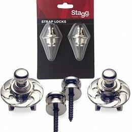 Кулеры и системы охлаждения - Stagg SSL1 CR кнопки для крепления ремня с…, 0