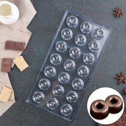 Формы для льда и десертов - Форма для шоколада «Пончик», 21 ячейка, 33×16,2 см, 0