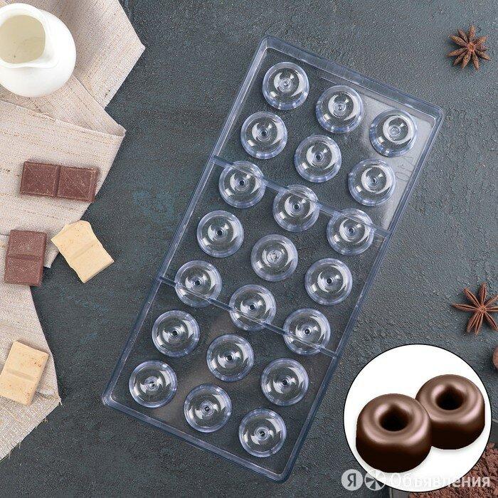 Форма для шоколада «Пончик», 21 ячейка, 33×16,2 см по цене 510₽ - Формы для льда и десертов, фото 0