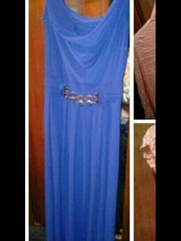 Платья - платье и босоножки, 0