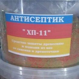 Антисептики - Антисептик для древесины ХП-11, 0