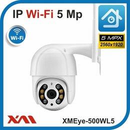 Камеры видеонаблюдения - Камера видеонаблюдения IP Wi-fi, 0