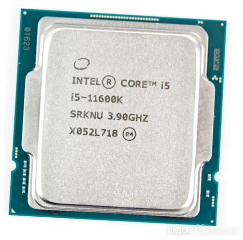 Процессор Intel Core i5-11600K, OEM по цене 20050₽ - Процессоры (CPU), фото 0