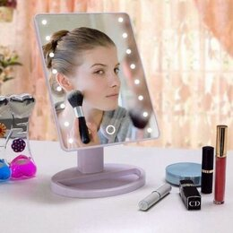 Зеркала - Зеркало для макияжа с подсветкой Lardge Led Mirror, 0
