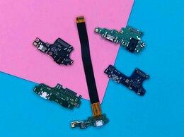 Платы и микросхемы - Нижняя плата для Huawei (Honor - серия), 0