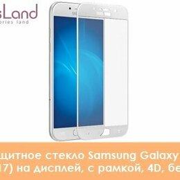 Защитные пленки и стекла - Защитное стекло Samsung Galaxy A5 (2017) на дисплей, с рамкой, 4D, , 0