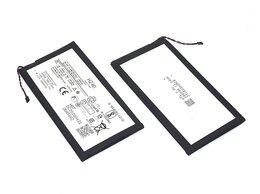 Аккумуляторы - Аккумуляторная батарея HZ40 для Motorola Moto Z2…, 0