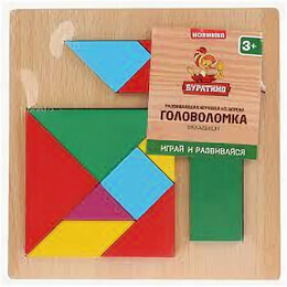 Развивающие игрушки - Игрушка вкладыши «Головоломка» 15х15, Буратино, G0125, 0