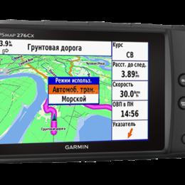 GPS-навигаторы - GPS - навигатор Garmin (Гармин) GPSMAP 276CX, 0