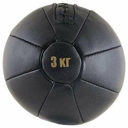 Фитболы и медболы - Медбол FS№3000 3 кг нат. кожа, 0