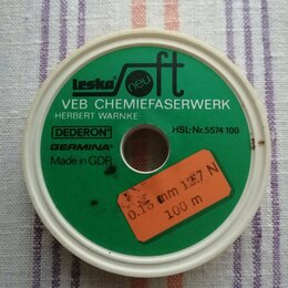 Леска и шнуры - Леска. Made in GDR, 0