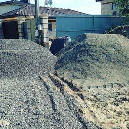 Строительные смеси и сыпучие материалы - Доставка щебня. Доставка песка, 0
