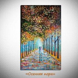 """Картины, постеры, гобелены, панно - Интерьерная картина """"Осенняя пора"""". , 0"""