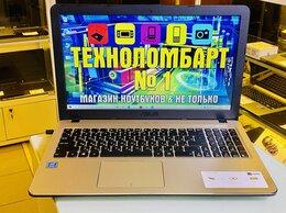 Ноутбуки - Золотой Asus VivoBook(Pentium Silver-2.7Ghz/DDR4), 0