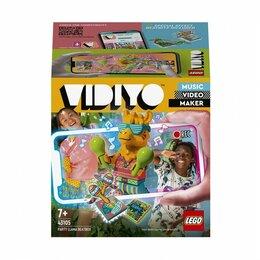 Автокресла - LEGO VIDIYO 43105 Битбокс Любителя вечеринок, 0
