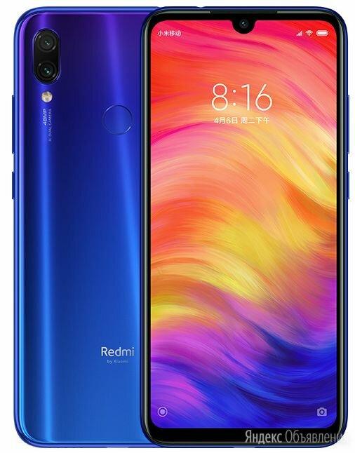 Xiaomi Redmi Note 7 Pro 6/128Gb Blue (Global) (rfb) по цене 12990₽ - Мобильные телефоны, фото 0