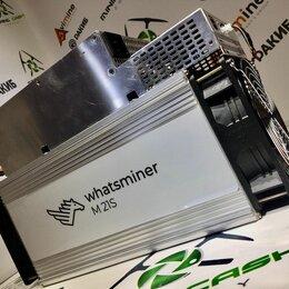 Прочее сетевое оборудование - Asic Майнер Whatsminer M20s, M21s, M31s, M32, 0