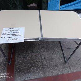 Походная мебель - Стол раскладной туристический Ника , 0