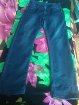 Джинсы - Джинсы и брюки женские, 0