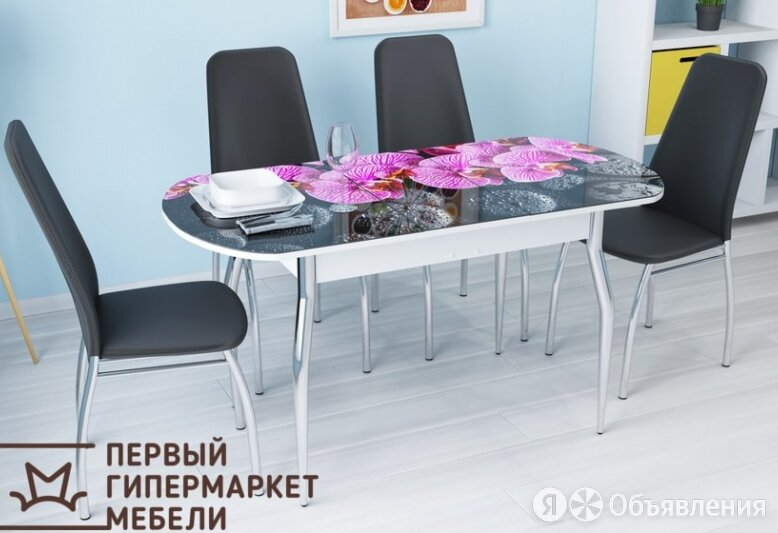 💥с Стол Европейский раздвижной (стекло с фотопечатью/хром элегант). по цене 14100₽ - Столы и столики, фото 0