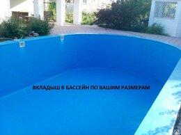 Тенты и подстилки - Вкладыш ПВХ в  бассейн по Вашим размерам, 0