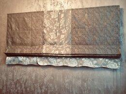 Римские и рулонные шторы - Римская штора с фигурным низом ШхВ 200х203, 0