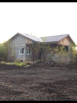 Готовые строения - Дом на участке 10 соток под ИЖС, 0