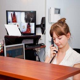 Администраторы - Сотрудник/сотрудница на ресепшен, 0